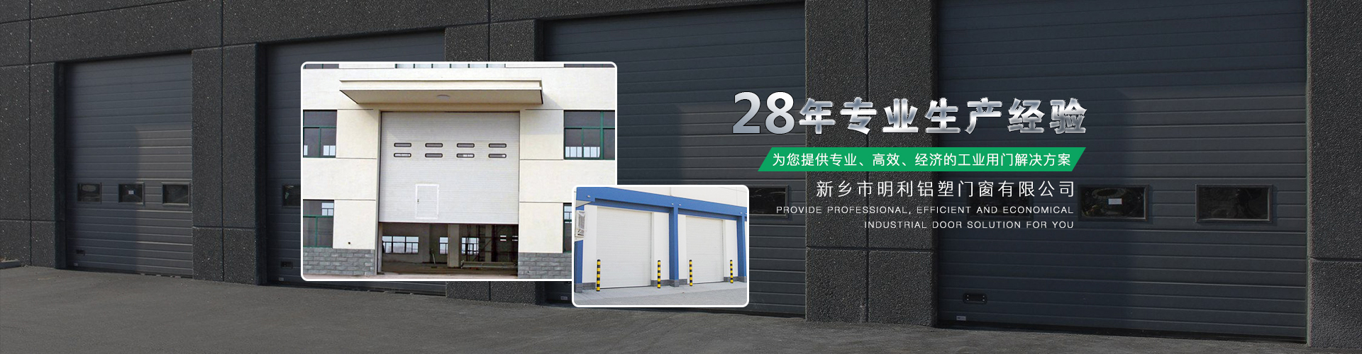工业雷竞技app官网